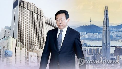 Lotte Group chairman Shin Dong-bin (Yonhap file photo)