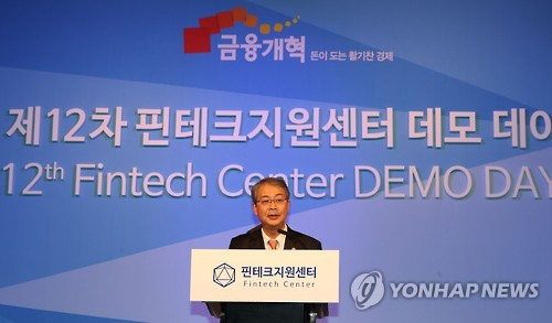 Yim Jong-yong, chairman of the Financial Services Commission, delivers a speech at a fintech-related event in Seoul on Oct. 24, 2016. (Yonhap)