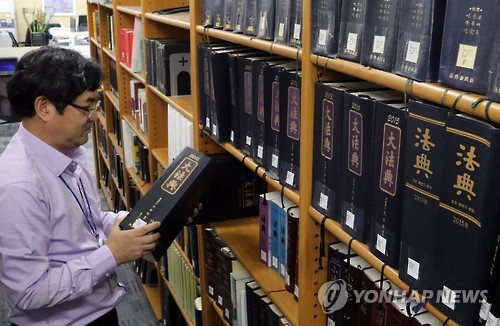 A visitor looks at a law book at the National Assembly Library in Seoul on Oct. 24, 2016. (Yonhap)
