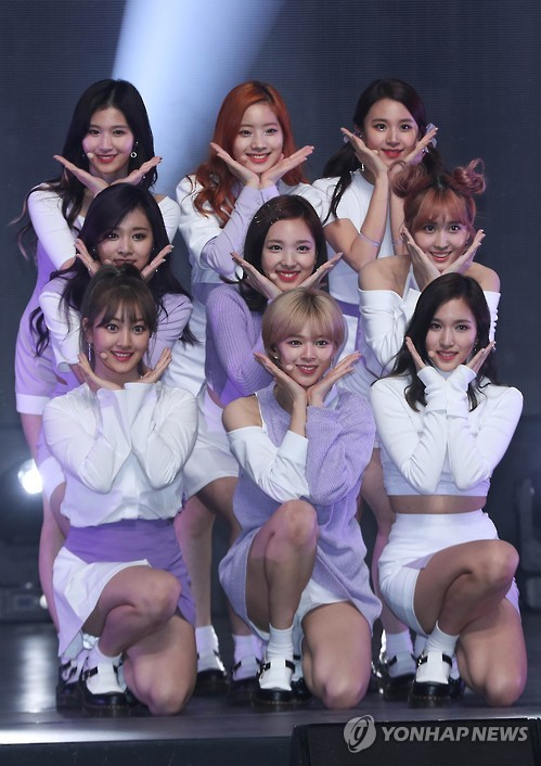 """Members of South Korean girl group TWICE pose in a media showcase for its third and latest EP """"TWICEcoaster : LANE 1"""" in central Seoul on Oct. 24, 2016. (Yonhap)"""