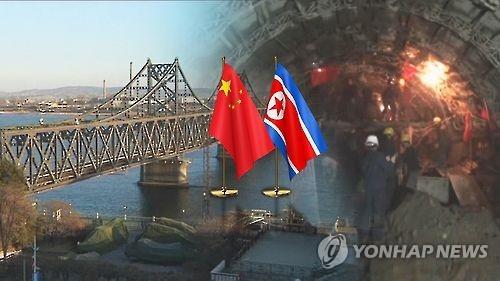 USA gives up on disarming N'Korea