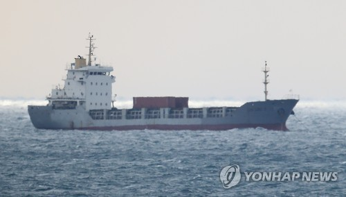 A Sierra Leone-flagged cargo ship with 15 North Korean crew members on board drifts in waters 3 kilometers off the coast of Seogwipo on South Korea's southern resort island of Jeju  in this file photo dated Dec. 16, 2015. (Yonhap)