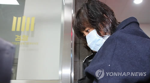Woman in S. Korea scandal says 'deserves death'