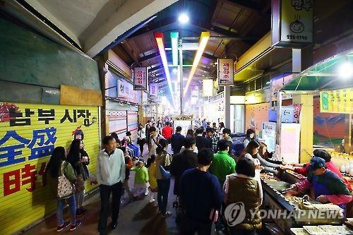 Jeonju Nambu Market (Yonhap)