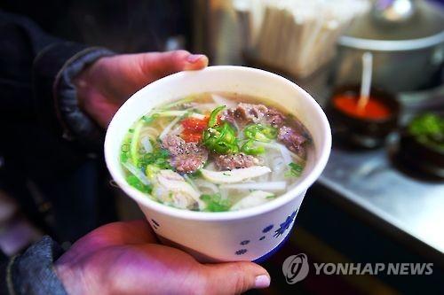 Vietnamese rice noodles at Jeonju Nambu Market (Yonhap)