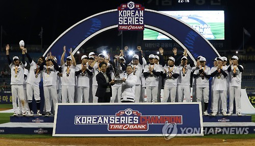 Members of the Doosan Bears celebrate their 2016 Korean Series baseball championship with the championship trophy at Masan Stadium in Changwon, South Gyeongsang Province, on Nov. 2, 2016. (Yonhap)