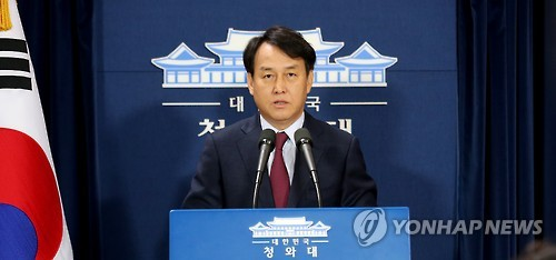 Presidential spokesman Jung Youn-kuk speaks during a press conference at the presidential office Cheong Wa Dae in Seoul on Nov. 3, 2016. (Yonhap)
