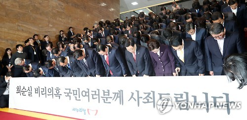 Lawmakers of the ruling Saenuri Party bow their heads in apology for the scandal involving President Park Geun-hye's confidante at the National Assembly on Nov. 4, 2016 (Yonhap)
