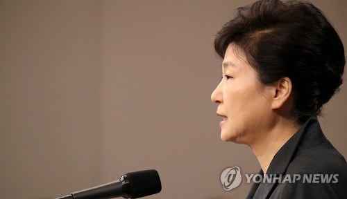President Park Geun-hye speaks during an address to the nation at the presidential office Cheong Wa Dae in Seoul on Nov. 4, 2016. (Yonhap)