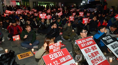 This photo, taken on Nov. 3, 2016, shows citizens holding a candlelight vigil in Jecheon, 168 kilometers southeast of Seoul. (Yonhap)