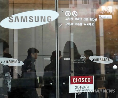 South Korea prosecutors raid Samsung offices in Park political scandal probe