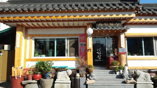 """This photo, taken on Nov. 9, 2016, shows the exterior of Keungiwajip, a Korean restaurant specializing in """"ganjanggejang,"""" a dish of fresh crabs marinated and fermented in soy sauce, in central Seoul. (Yonhap)"""