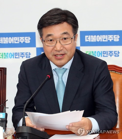 Rep. Yun Ho-jung of the Democratic Party (Yonhap)