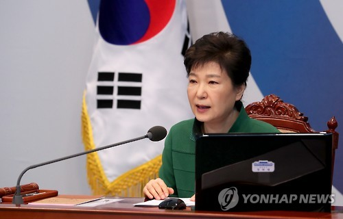 South Korea prosecutors likely to question president