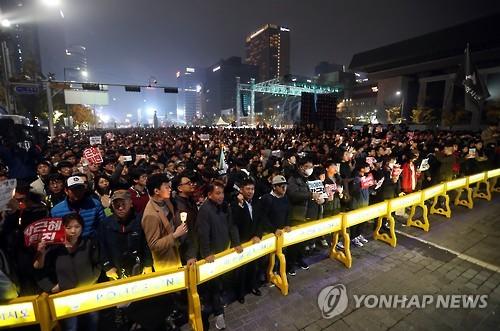 S.Korea president to miss APEC summit amid political turmoil