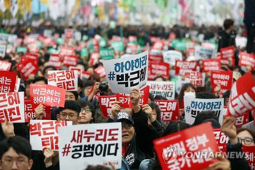 Hundreds of thousands rally in Seoul to demand Park's ouster