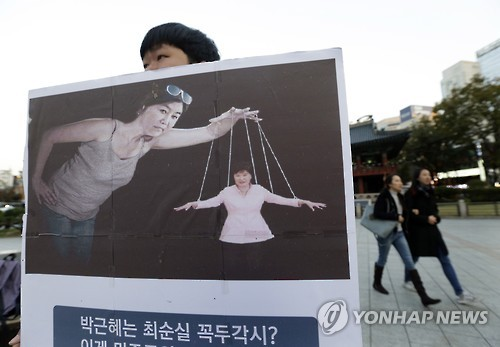South Korean prosecutors to question President Park Geun-hye
