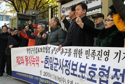 9 2016 members from a civic group hold a press conference to show their objections to the intelligence-sharing pact with Japan in front of a government building in Seoul