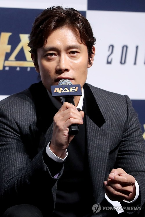 """Actor Lee Byung-hun speaks during a news conference for """"Master"""" at CGV-Apgujeong theater in southern Seoul on Nov. 14, 2016. (Yonhap)"""