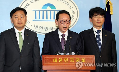 The Deputy Floor Leaders Of The Ruling Saenuri Party, The Main Opposition  Democratic Party And
