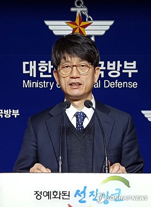 This photo taken on Nov. 16, 2016, shows Park Jae-min, director-general in charge of the ministry's military installation planning bureau, giving a briefing on a swap deal to secure a site for THAAD. (Yonhap)