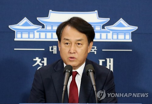 South Korea prosecutors question former vice sports minister