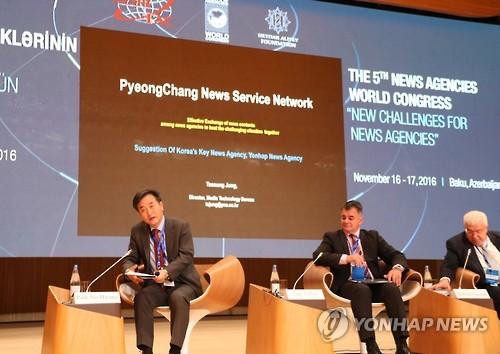 Yonhap President Park No-hwang (L) introduces the PyeongChang News Service Network at the 5th News Agencies World Congress in Baku, Azerbaijan, on Nov. 16, 2016. (Yonhap)