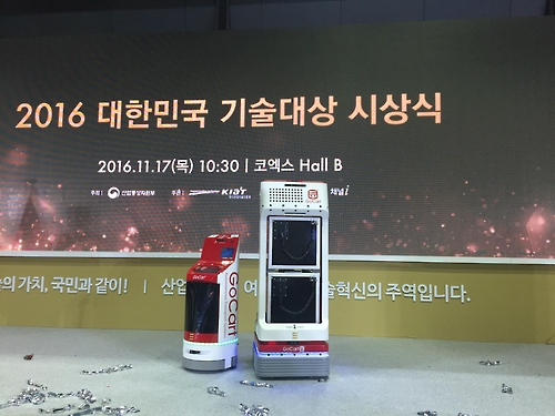 "Yunjin Robot Co. presents GoCart at ""Korea R&D 2016"" held at the Convention and Exhibition Center (COEX) in southern Seoul on Nov. 17, 2016. It is an autonomous meal-transport robot for hospitals and other elderly care facilities. (Yonhap)"