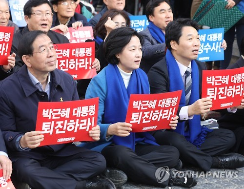 Members of the main opposition Democratic Party stage a rally to demand President Park Geun-hye's resignation in central Seoul on Nov. 19, 2016. (Yonhap)