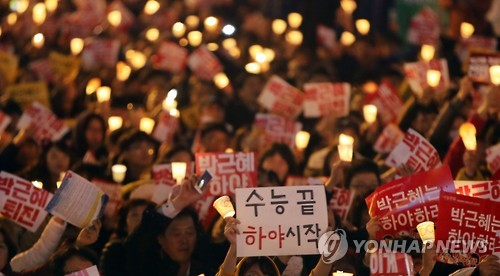 People stage a rally to call for President Park Geun-hye's resignation in Daegu, some 300 kilometers southeast of Seoul, on Nov. 19, 2016. (Yonhap)