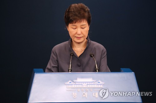 South Korean President Park Geun-hye closes her eyes after making a public apology over leaking some confidential documents, including presidential speech drafts, to her confidante Choi Sun-sil to get her advice at the presidential office Cheong Wa Dae in Seoul on Oct. 25, 2016. (Yonhap)