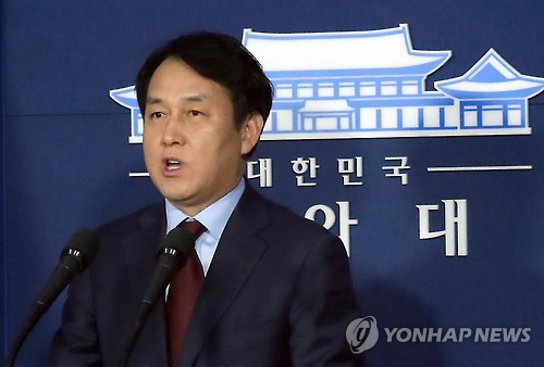 This photo, taken on Nov. 20, 2016, shows Jung Youn-kuk, presidential spokesman, addressing a press conference at the presidential office Cheong Wa Dae in Seoul. (Yonhap)