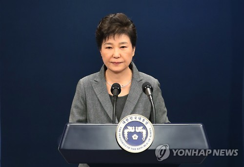 President Park Geun-hye speaks during an address to the nation at the presidential office Cheong Wa Dae in Seoul on Nov. 29, 2016. (Yonhap)