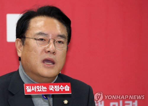 Rep. Chung Jin-suk, the floor leader of the ruling Saenuri Party, speaks during a meeting of party officials at the National Assembly in Seoul on Nov. 29, 2016. (Yonhap)