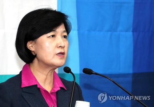 Choo Mi-ae, the leader of the main opposition Democratic Party, speaks during a general meeting of party lawmakers at the National Assembly in Seoul on Nov. 19, 2016. (Yonhap)