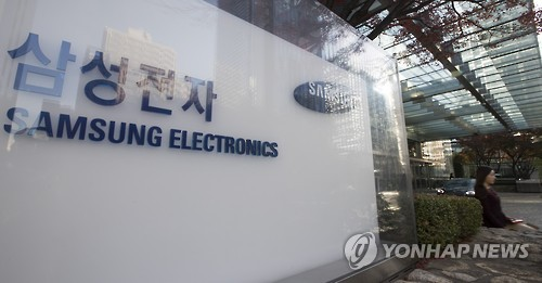 Samsung considering advice to split in two
