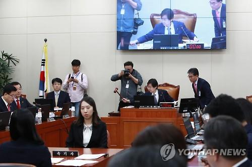 The file photo, taken on Nov. 3, 2016, shows members of the parliamentary finance committee beginning their review of 317 legislative bills that include one aimed at raising the maximum corporate tax rate to 25 percent from the current 22 percent. (Yonhap)