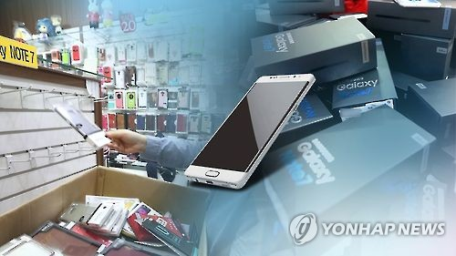 Samsung to split into two firms, first in 47 years class=
