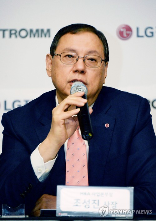 Jo Seong-jin speaks at a news conference in Seoul. (Yonhap file photo)