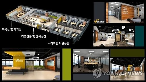 This photo shows a center in Busan for cloud computing services, supported by Amazon. (Photo courtesy of Busan City)
