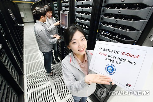 KT Corp. officials at the company's data center in Mokdong, western Seoul. (Yonhap file photo provided by KT)