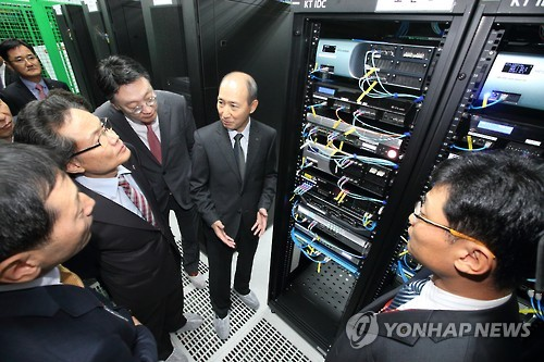 KT Corp. officials inspect the company's data center facilities. (Courtesy of KT Corp.)