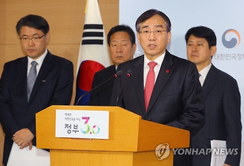 Lee Suk-joon (2nd R), head of government policy coordination at the Prime Minister's Office, announces South Korea's standalone sanction measures against the North in Seoul on Dec. 2, 2016. (Yonhap)