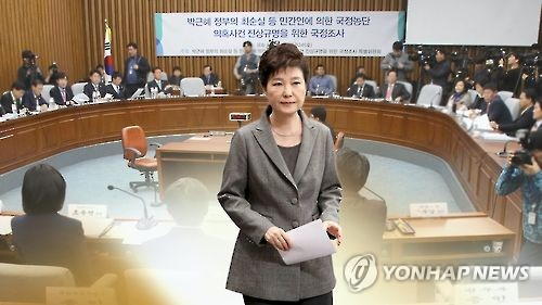 This image, provided by Yonhap News TV, shows President Park Geun-hye and a parliamentary probe into a corruption scandal including Park and her longtime friend. (Yonhap)