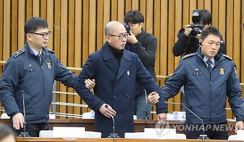 South Korea parliament starts vote on impeaching President Park Geun-hye