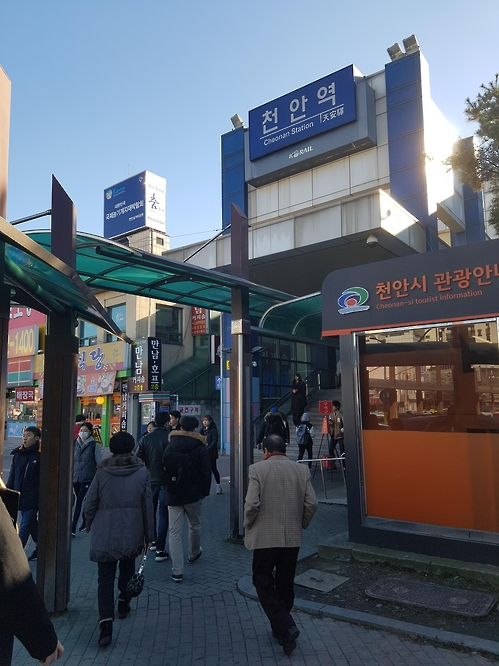 The photo shows the main entrance of Cheonan train station, located some 80 kilometers south of Seoul, that can be reached by Seoul's subway line No. 1. (Yonhap)