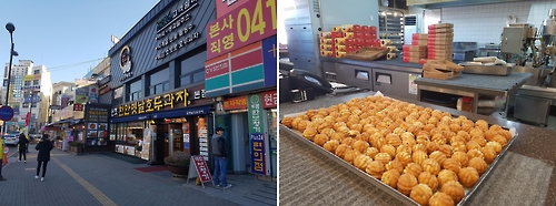 "Betraying its name ""hodu gwaja,"" which translates to walnut cookie in English, the nationally famous snack originating from South Korea's central city of Cheonan offers a bread-like texture, and is stuffed with sweet red bean paste and chunks of walnut. (Yonhap)"