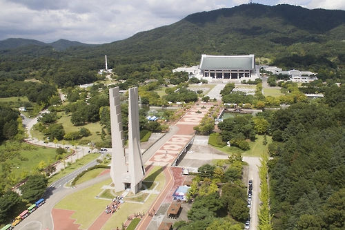 The photo provided by Independence Hall of Korea shows the monument and main exhibition hall of the museum that commemorates Korea's liberation from the 1910-45 Japanese colonial rule. (Yonhap)