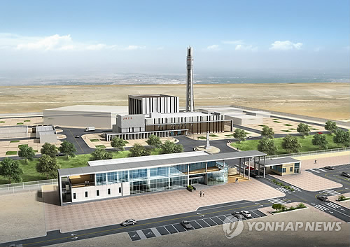 A rendering of Jordan Research and Training Reactor built by a consortium of Korea Atomic Energy Research Institute and Daewoo Engineering & Construction. (Yonhap file photo)
