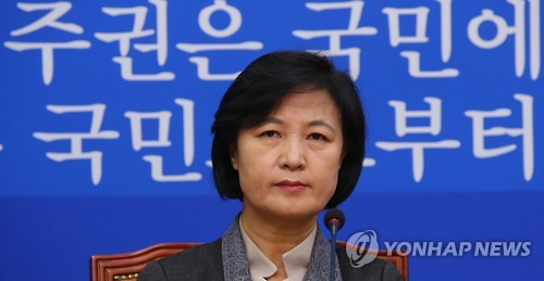 Choo Mi-ae, the leader of the main opposition Democratic Party, attends a meeting of senior party officials at the National Assembly in Seoul on Dec. 9, 2016. (Yonhap)